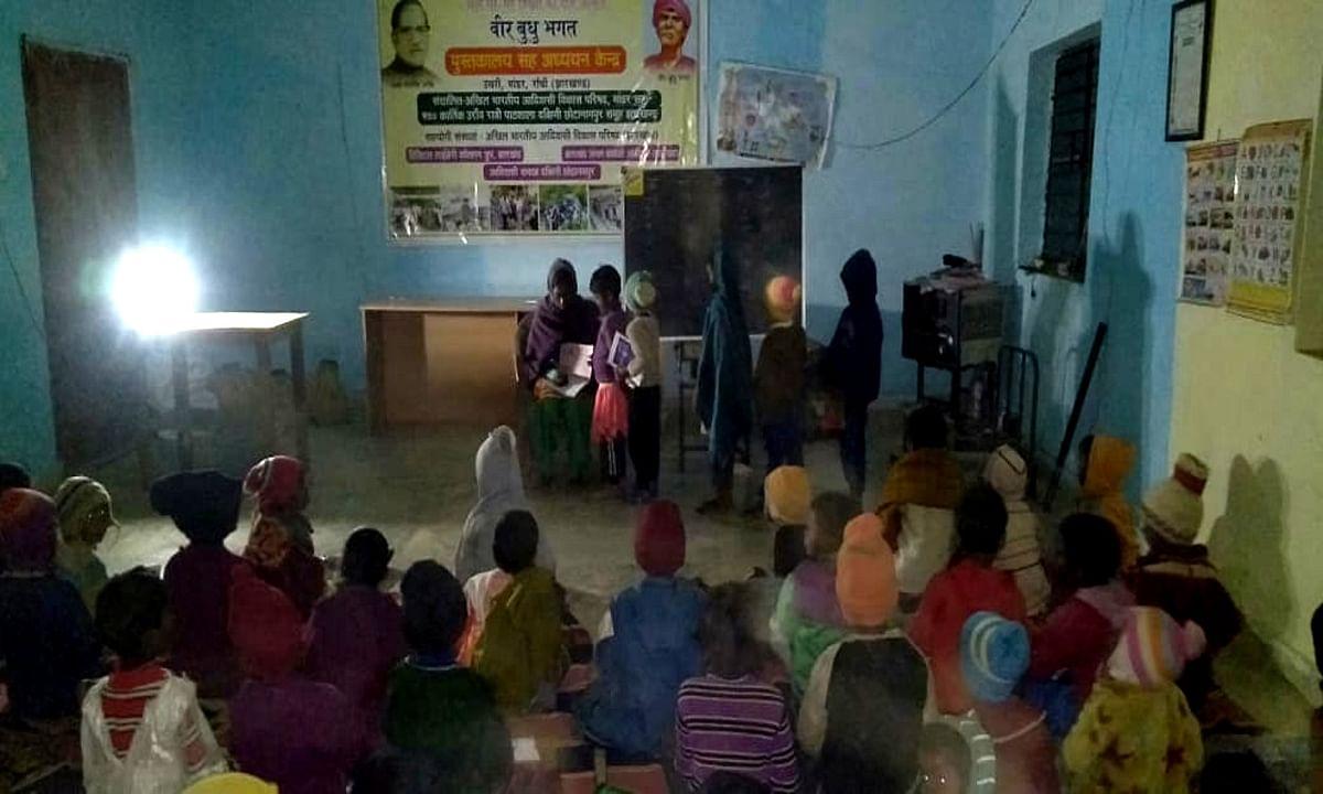 झारखंड के 3 जिले में रात्रि पाठशाला, ग्रामीण बच्चों के सपनों को मिल रही ऊंची उड़ान