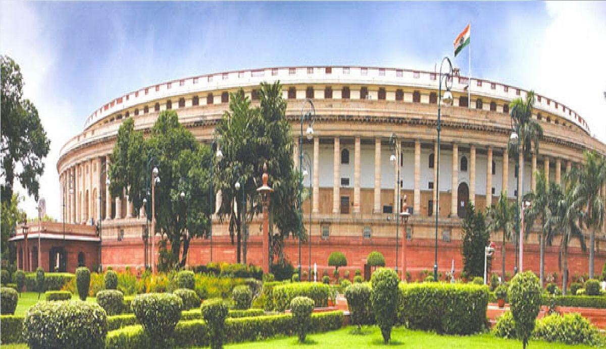 Parliament Canteen Rate : संसद में अब खाना हुआ महंगा, 100 में शाकाहारी थाली और 700 में मांसाहारी बुफे, जानें नया रेट
