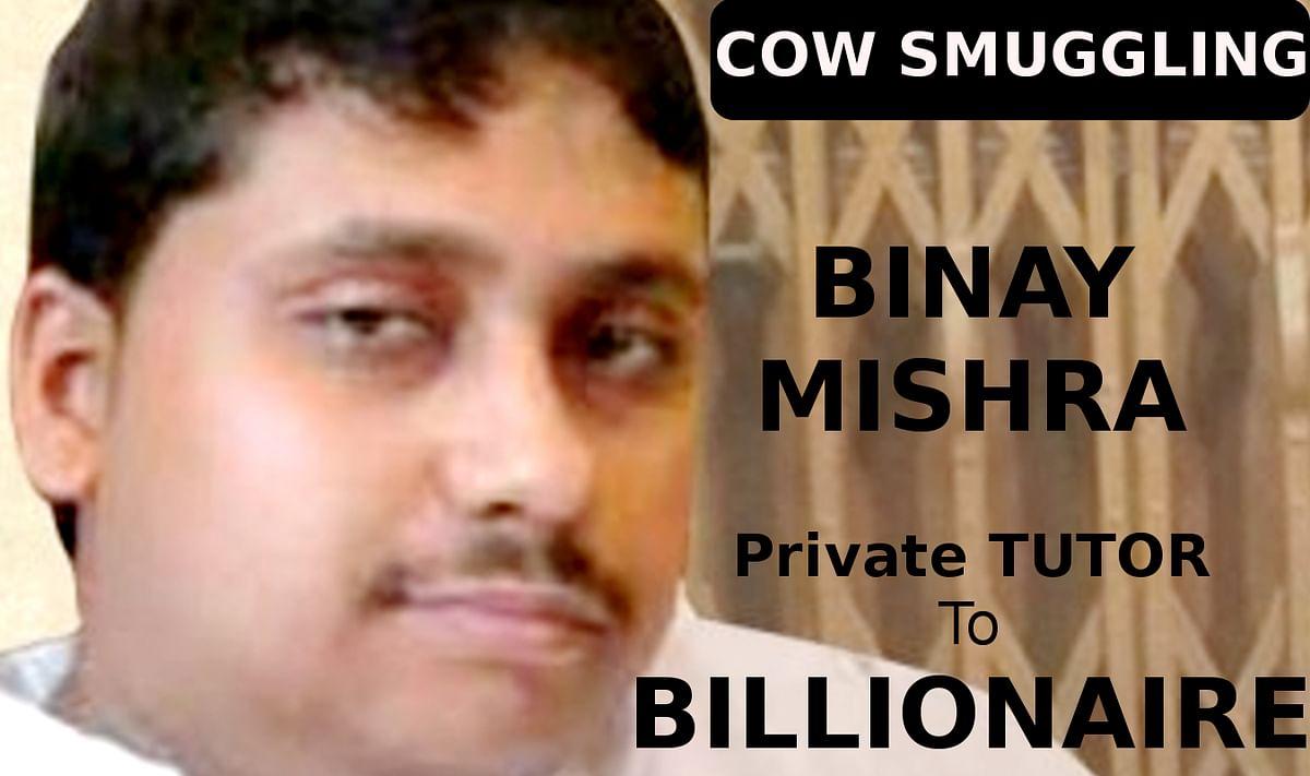 विनय मिश्रा : ट्यूशन मास्टर के हजारों करोड़ का मालिक बनने की कहानी, तृणमूल के बड़े नेता का है करीबी