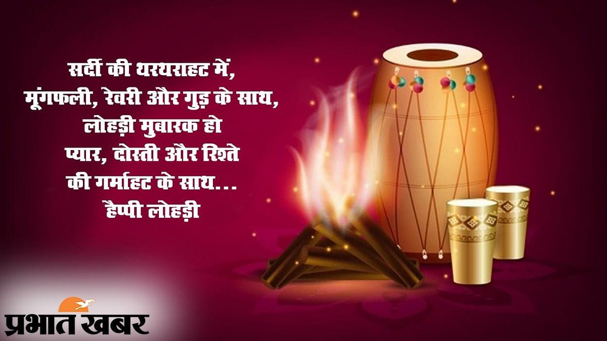 Happy Makar Sankranti 2021 Wishes, Images: मंदिर की घंटी आरती की थाली...दोस्तों से शेयर करें मकर संक्रांति की बधाई भरे संदेश