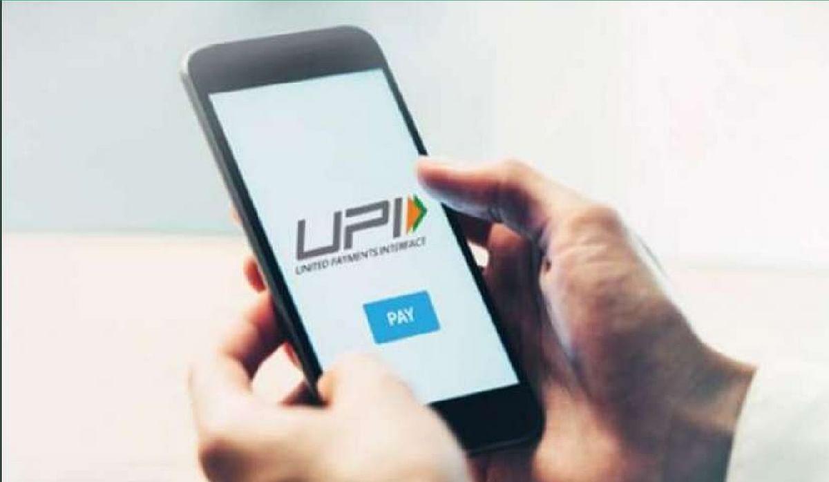 UPI यूजर्स सावधान, इस समय पेमेंट करने से बचें, NPCI ने किया अलर्ट