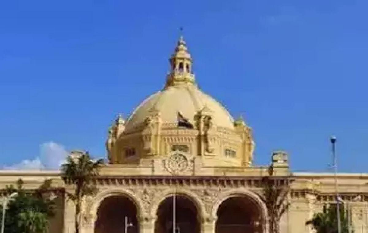 विधान परिषद चुनावः भाजपा के 11वें उम्मीदवार को लेकर सस्पेंस बरकरार, 10 ने किया नामांकन