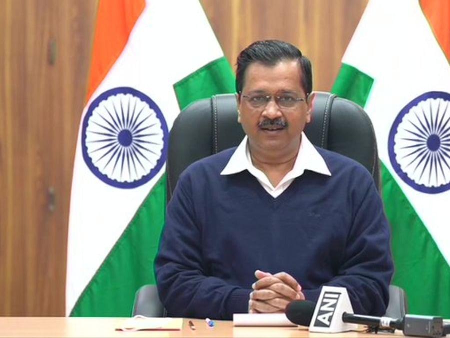 Corona vaccine news : अरविंद केजरीवाल ने कहा- दिल्ली में 16 जनवरी से 81 केंद्रों पर शुरू होगा Vaccination, जानें कैसे लगेगी वैक्सीन