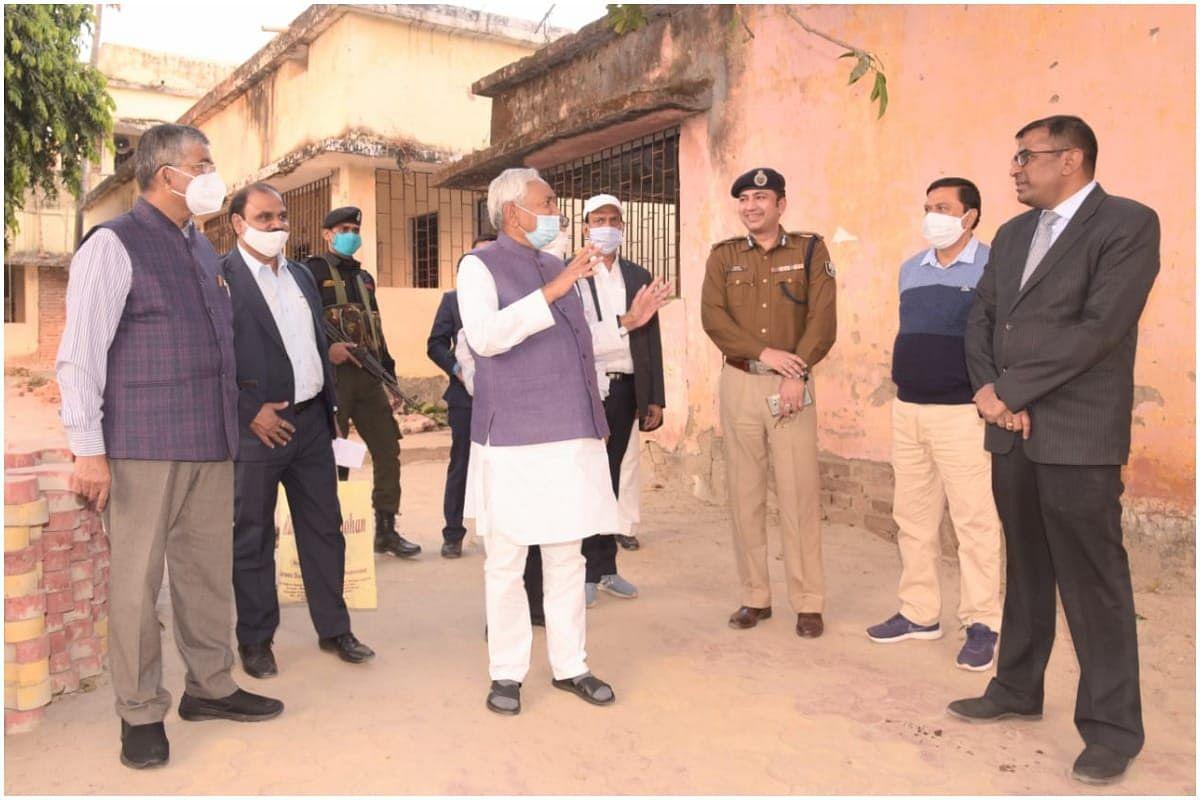 Nitish Kumar News: जिस स्कूल में पढ़े मुख्यमंत्री नीतीश कुमार, उसका होगा विस्तार, DM ने मांगी रिपोर्ट