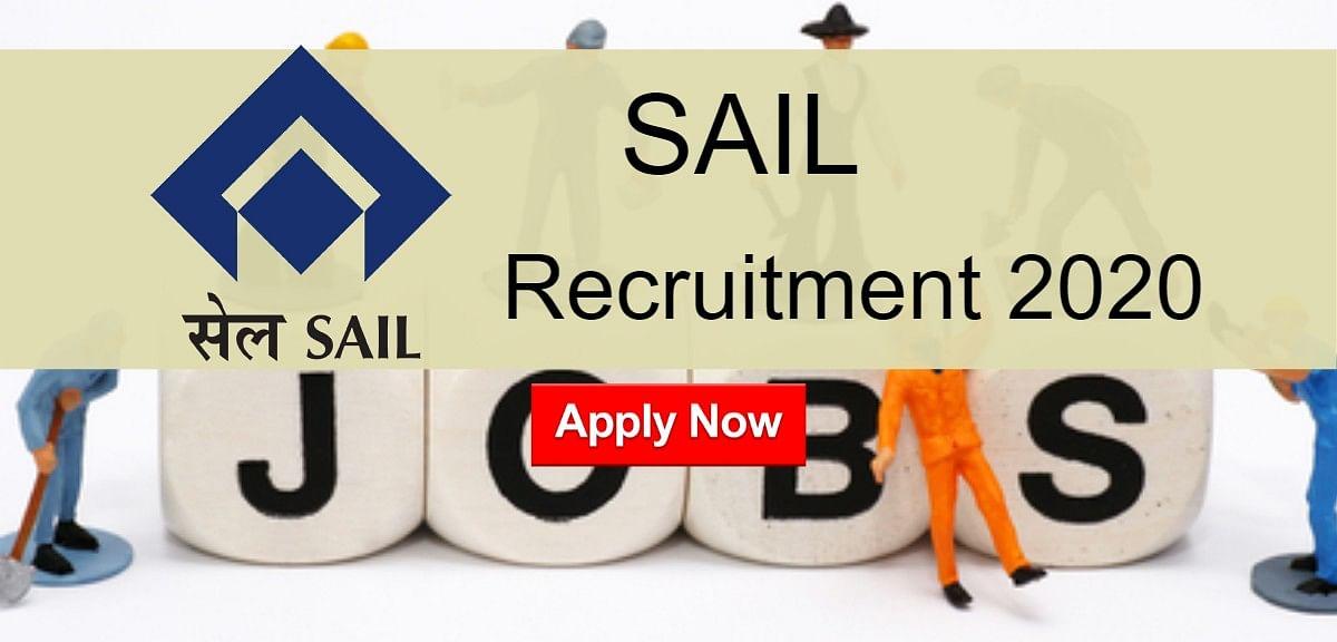 Sarkari Naukri, SAIL Recruitment 2021: स्टील अथॉरिटी ऑफ इंडिया ने निकाली नियुक्तियां, ऐसे कर सकते हैं आवेदन