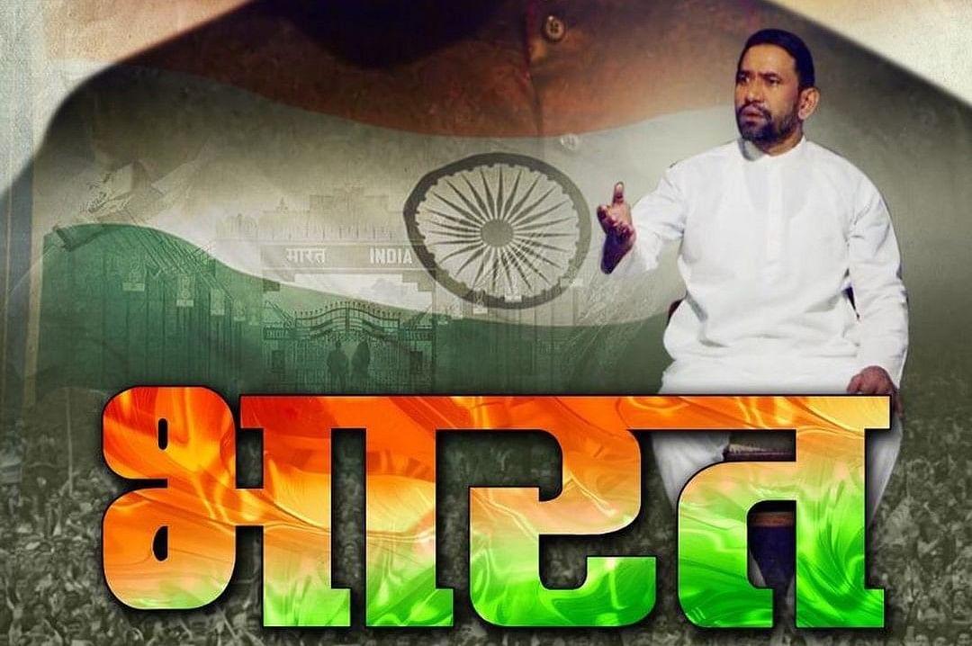 26 जनवरी को निरहुआ की शॉर्ट फिल्म 'भारत' की रिलीजिंग, एक्टर ने कहा- देशभक्ति का मैसेज देने की कोशिश