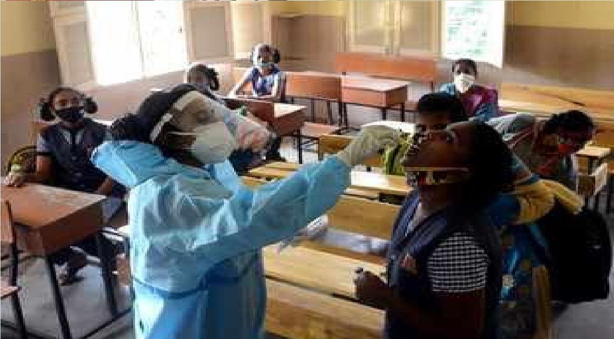 School Reopen Date : हरियाणा में 6ठी से 8वीं तक के छात्रों के लिए इस दिन से खुल रहे हैं स्कूल