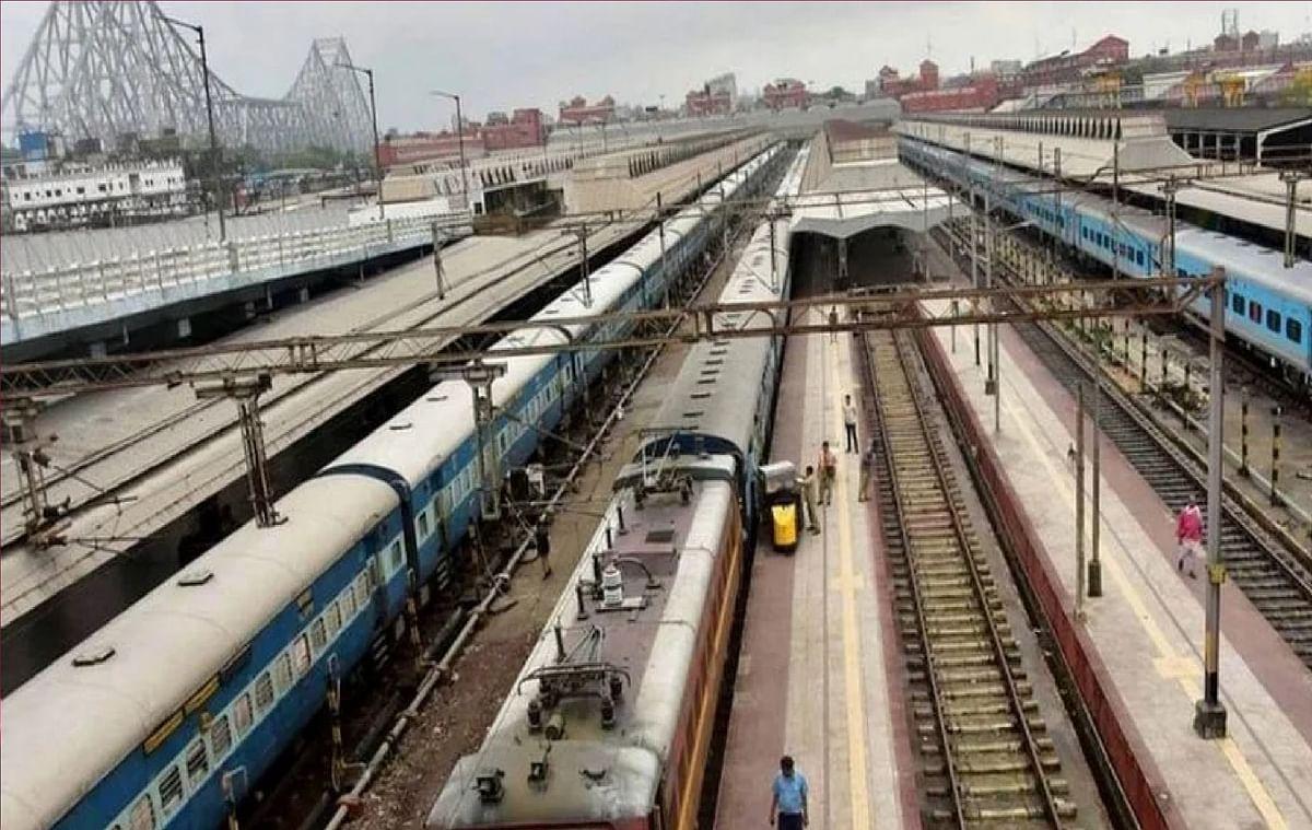 Indian Railway Finance Corporation के आईपीओ में निवेश का मौका, जानें अहम बातें