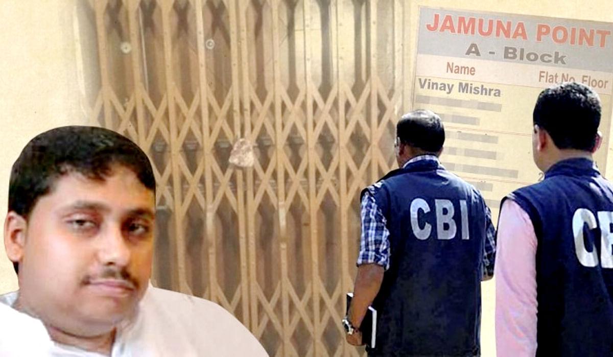 Cow Smuggling: विनय मिश्रा के घर फिर सीबीआई का छापा, कैखाली के फ्लैट को किया सील