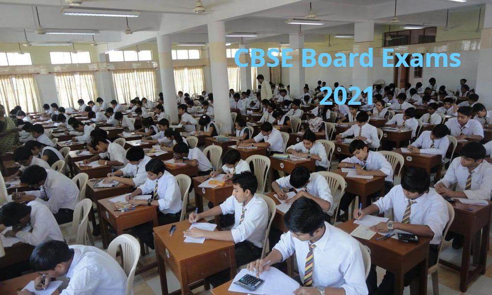 CBSE Board Exams 2021 : बोर्ड परीक्षा देने वालों के लिए बड़ी खबर, सीबीएसई का नया नियम, कोई बच्चा नहीं होगा फेल