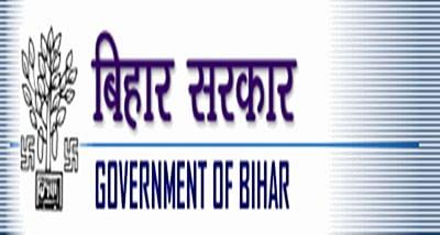 Sarkari Naukri In Bihar: बिहार के इस विभाग में 1448 में 1057 पद खाली! पुष्पम प्रिया ने पूछा- वेकेंसी कब निकालेगी बिहार सरकार