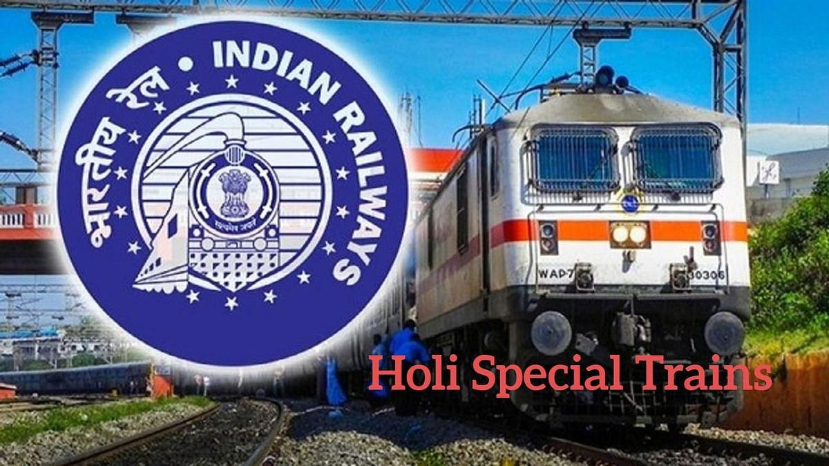 IRCTC/Indian Railway News: होली में घर जाने की टेंशन खत्म, दो स्पेशल ट्रेनों को मिला  एक्सटेंशन