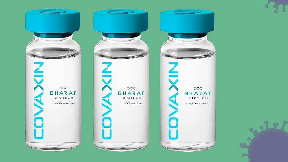 भारत बायोटेक ने दी सलाह, इनमें से एक भी स्थिति होने पर ना लें कोवैक्सीन
