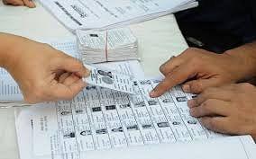 Bihar Panchayat Election:  इवीएम में अलग-अलग रंगों में प्रिंट रहेंगे अलग - अलग पदों के प्रत्याशियों के नाम और सिंबल, वोटर करेंगे एक साथ छह प्रतिनिधियों का चुनाव