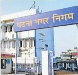 बिहार में अब हर स्ट्रीट लाइट की होगी नंबरिंग, आज से पटना में खराब बल्बों की शिकायतें होंगी दूर