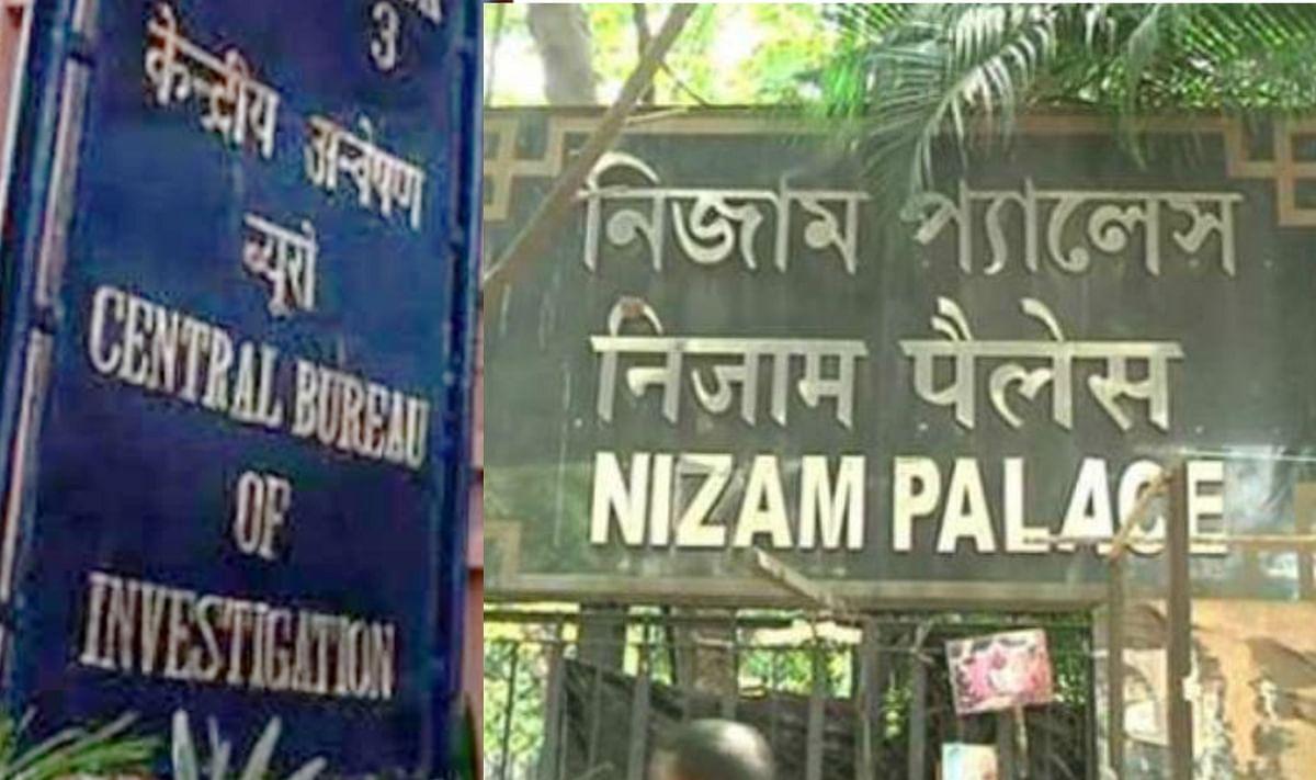 सीबीआई ने अभिषेक बनर्जी के करीबी तृणमूल नेता विनय मिश्रा को 4 जनवरी को पूछताछ के लिए बुलाया