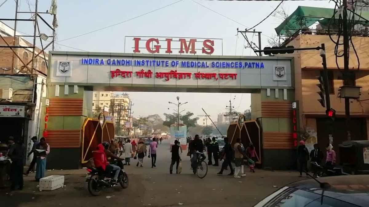 Coronavirus Bihar: पटना के बड़े अस्पताल में डॉक्टर निकले कोरोना पॉजिटिव, 15 लोगों की टीम के साथ किया था मरीज का ऑपरेशन, मचा हड़कंप