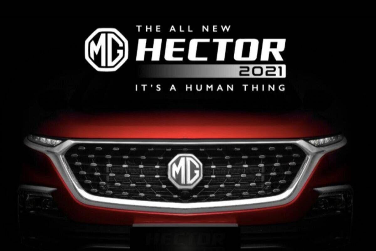 2021 MG Hector और 7 सीटर Hector Plus SUV की बाजार में दस्तक, खुल जा सिमसिम बोलकर खोल सकेंगे SunRoof