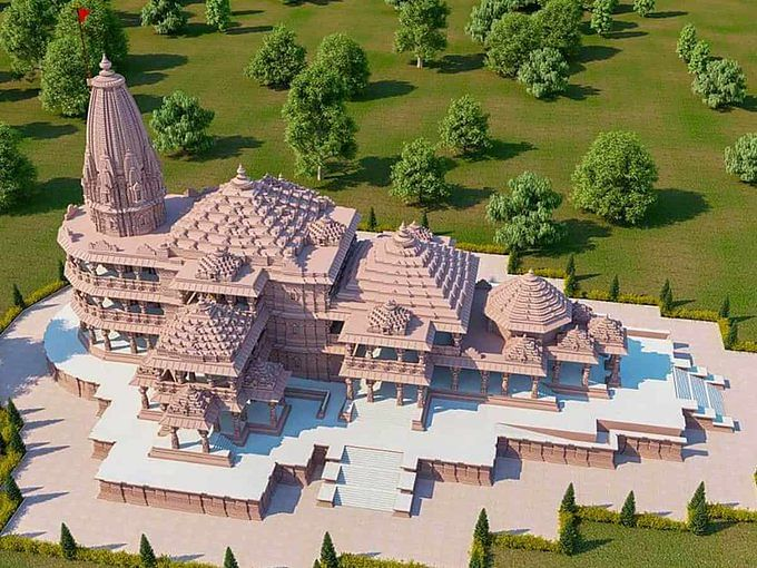 Ayodhya Ram Mandir निर्माण में 2000 रुपये से अधिक दान करने पर मिलेगा Income Tax में छूट का लाभ