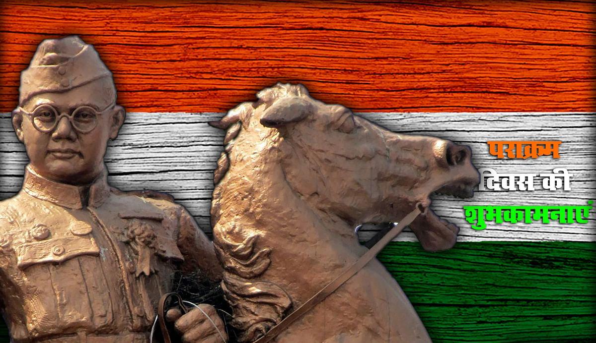 Shubhash Chandra Bose Jayanti, Prakaram Diwas, Wishes Images Quotes Thoughts 2