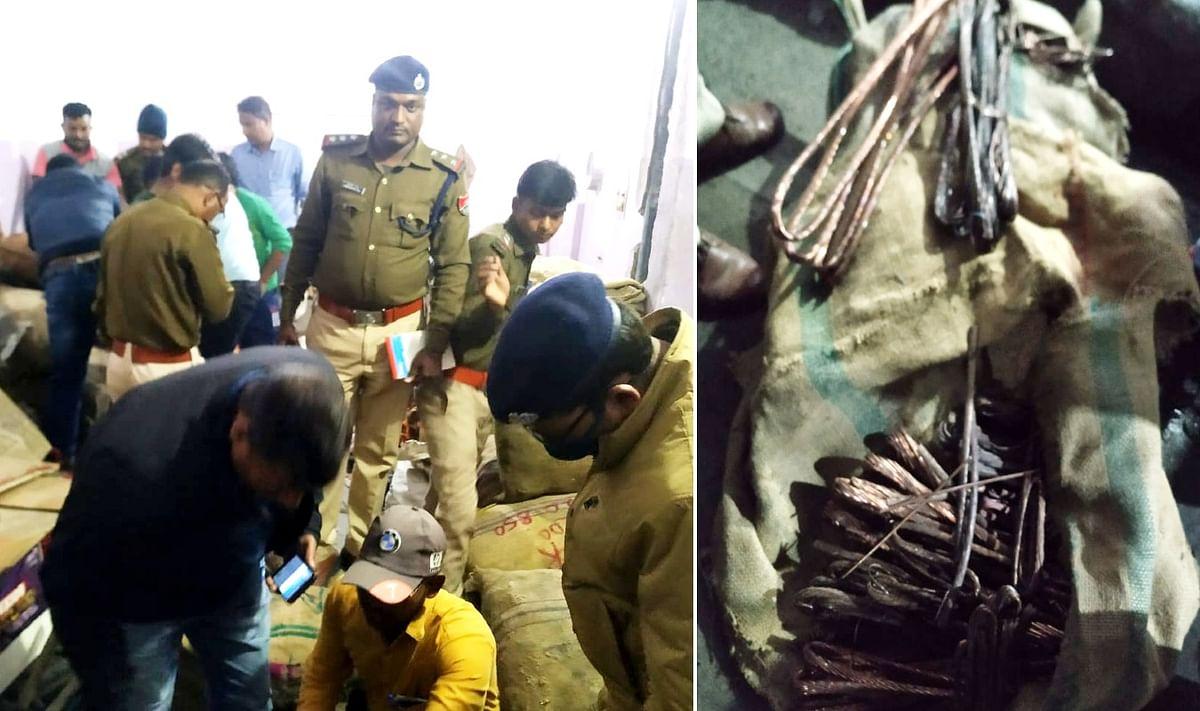 CIB, RPF ने कबाड़ी दुकान में मारा छापा, लाखों का रेलवे का तार बरामद