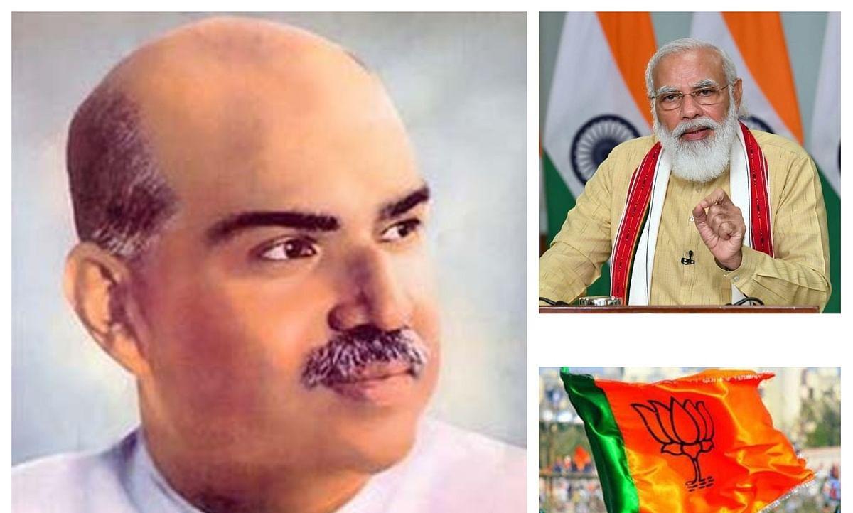नरेंद्र मोदी की कोलकाता यात्रा से पहले डॉ श्याम प्रसाद मुखर्जी के वंशजों ने भाजपा के खिलाफ फूंका विरोध का बिगुल