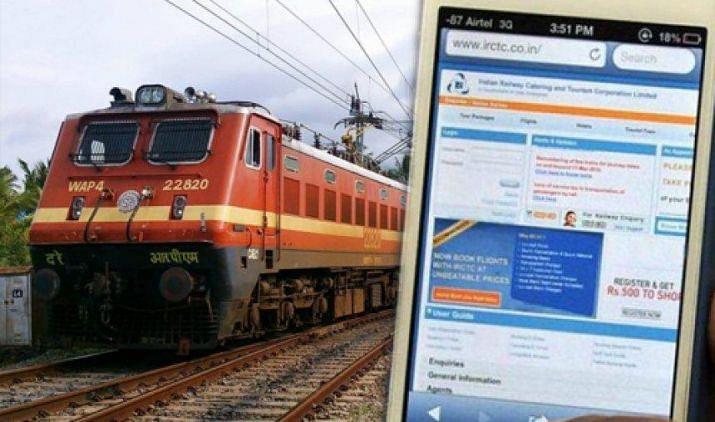 IRCTC/Indian Raiway News: किस ट्रेन में कितने बर्थ हैं खाली, अब Twitter और Facebook पर मिलेगी जानकारी