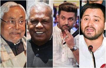 Bengal Election 2021: बंगाल चुनाव में उतरेंगी बिहार की सभी प्रमुख पार्टियां, महागठबंधन में नहीं बल्कि अलग-अलग लड़ेगा दल, जानें तैयारी