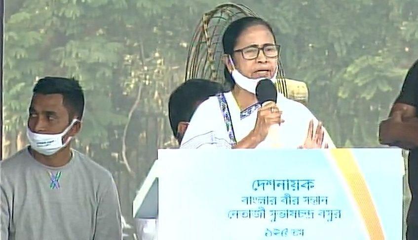 'पराक्रम दिवस' पर मुख्यमंत्री ममता बनर्जी का कटाक्ष, पराक्रम का मतलब क्या है?