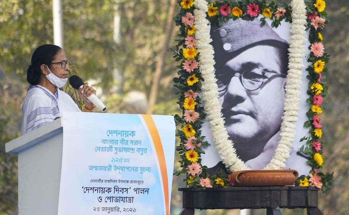 नेताजी की जयंती पर राष्ट्रीय अवकाश घोषित करना होगा, कोलकाता में बोलीं ममता बनर्जी