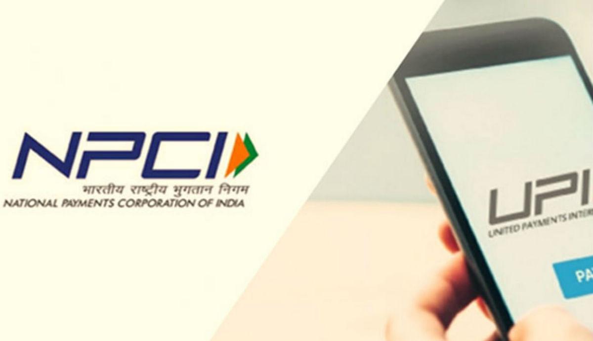 UPI से ट्रांजेक्शन करने पर नहीं देना होगा कोई चार्ज, NPCI ने कही ये बात