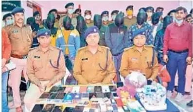 ऑनलाइन ठगी करनेवाले साइबर गिरोह के 16 सदस्य बोधगया से गिरफ्तार, आरोपितों में कोलकाता और बेंगलुरु के रहनेवाले भी