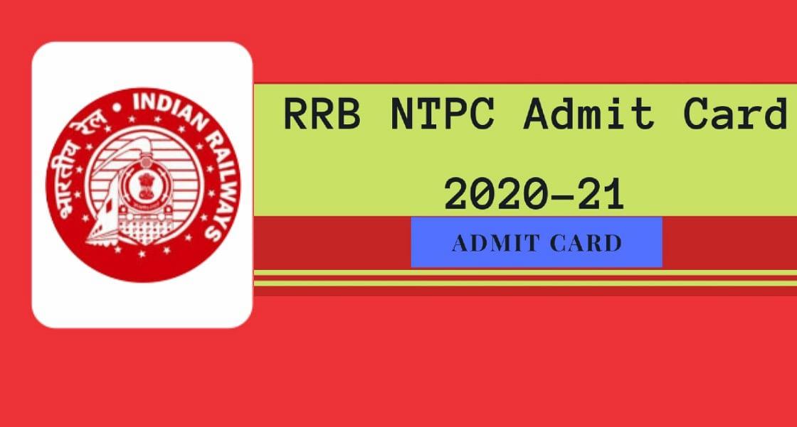 RRB NTPC Phase 3 exam City, Date 2021 : रेलवे भर्ती बोर्ड ने जारी की एनटीपीसी फेज-3 की डिटेल, यहां देखें शेड्यूल