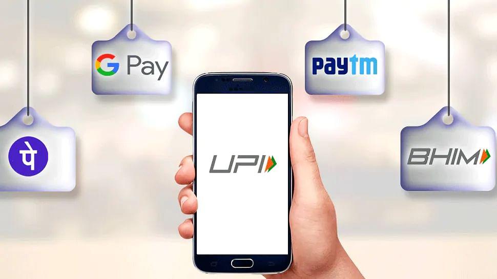 UPI ID का इस्तेमाल कर ट्रांजेक्शन के लिए नहीं होती बैंक खाते की जरूरत, जानें आरबीआई के नए नियम से बारे में