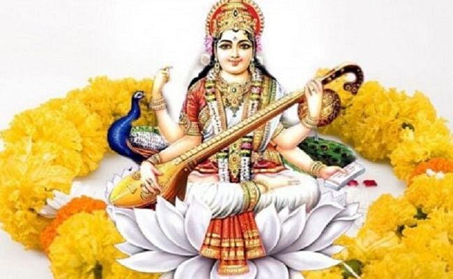 Basant Panchami 2021: कब है बसंत पंचमी,  जानिए तारीख, मां सरस्वती की पूजा विधि, शुभ मुहूर्त और इसका महत्व