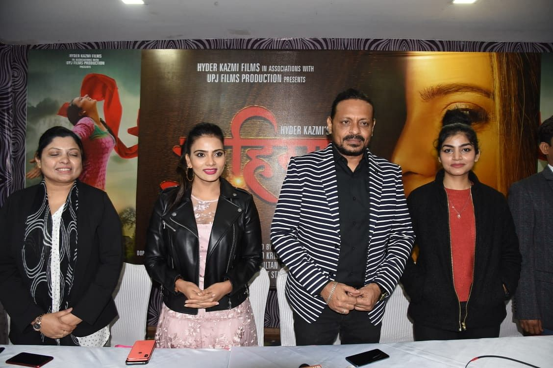 अवार्ड विनिंग फिल्म मेकर हैदर काजमी लेकर आ रहे 'चुहिया', 30 जनवरी से बिहार के जहानाबाद में होगी शूटिंग
