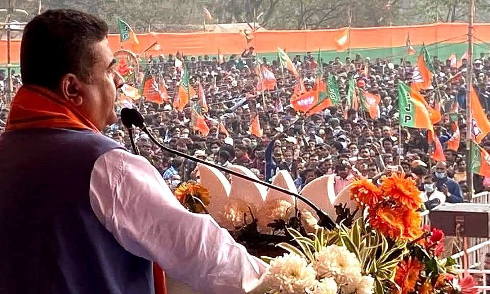 West Bengal Election 2021: कोलकाता और दक्षिण 24 परगना को तृणमूल कांग्रेस विहीन कर दूंगा, डुमुरजला में बोले शुभेंदु अधिकारी