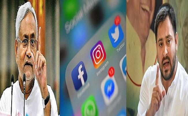 पंचायत चुनाव से पहले बिहार में सोशल मीडिया क्यों बना है मुद्दा, जानें क्यों गरमायी है सूबे की राजनीति!