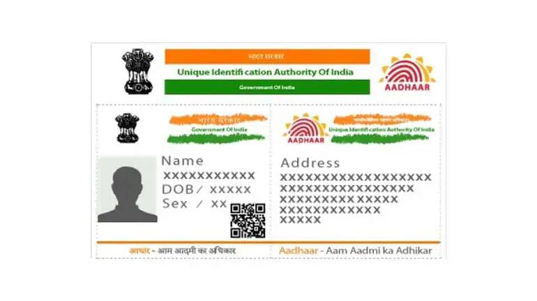 Aadhaar Card Latest Update: आधार कार्ड में मोबाइल से अपडेट करें नाम और पता, जानें आसान तरीका