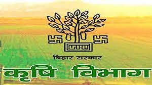 Sarkari Naukri 2021: बिहार सरकार 1175 पदों पर निकालेगी बहाली, कृषि विभाग में नौकरी का इंतजार होगा समाप्त, निर्देश जारी