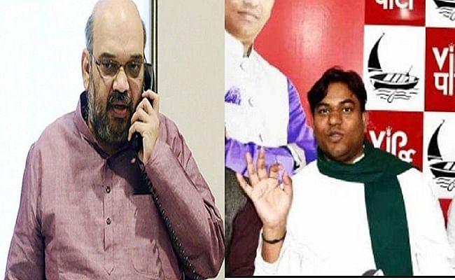 बिहार NDA में अमित शाह ही 'सुपर बॉस', जानें VIP प्रमुख मुकेश सहनी एक फोन पर MLC बनने को कैसे हुए राजी...