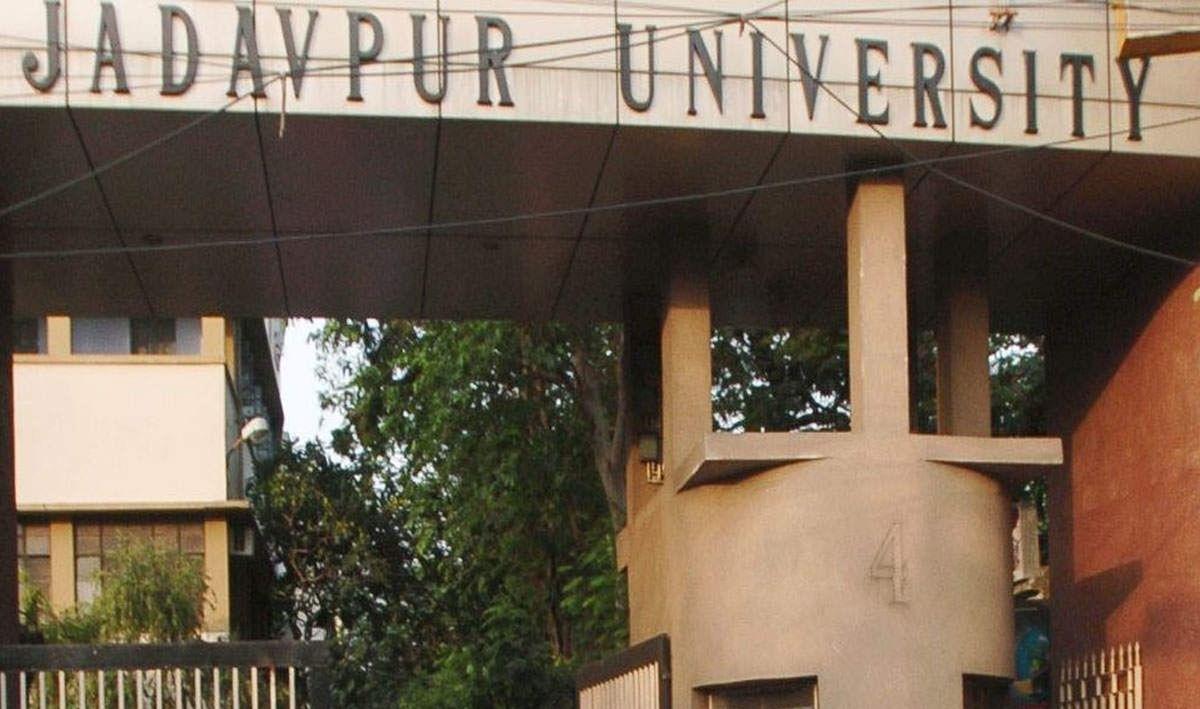 टाइम्स हायर एजुकेशन रैंकिग में जादवपुर विश्वविद्यालय तीसरे स्थान पर