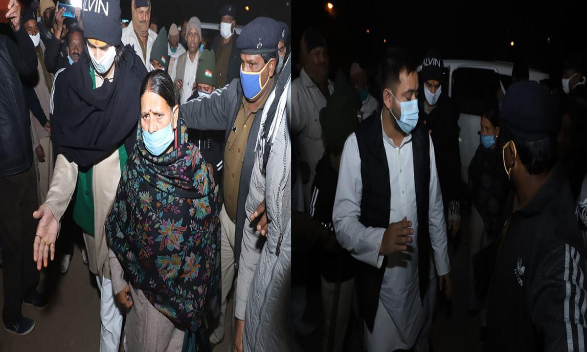 Lalu Yadav Health Update : लालू यादव यादव से मिलने राबड़ी देवी के साथ तेजस्वी और तेजप्रताप पहुंचे रिम्स, मेडिकल बुलेटिन भी हुआ जारी