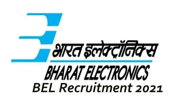 BEL Recruitment 2021:  भारत इलेक्ट्रॉनिक्स लिमिटेड कर रहा है इन पदों के लिए बहाली, ऐसे कर सकते हैं आवेदन