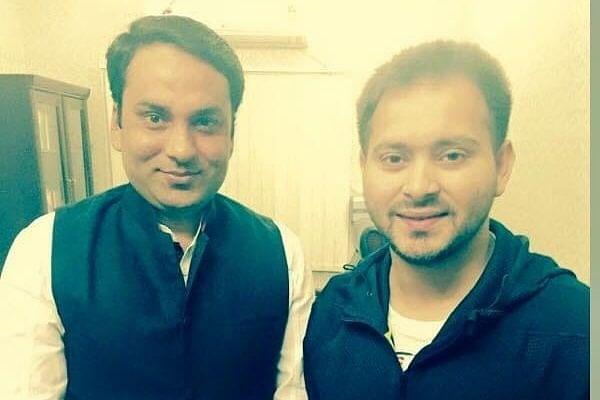 तेजस्वी यादव के साथ रूपेश सिंह