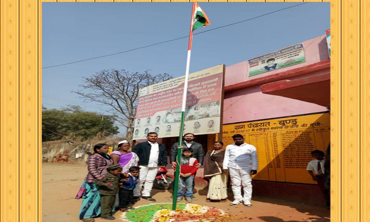 Republic Day 2021 : झारखंड के पंचायतों में कार्यकारी समिति प्रमुख नहीं कर पायेंगे झंडोत्तोलन, जारी हुआ आदेश