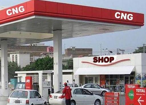 CNG Station In Jharkhand : रांची वासियों के अच्छी खबर, इस महीने तक तीन और सीएनजी स्टेशन होंगे चालू