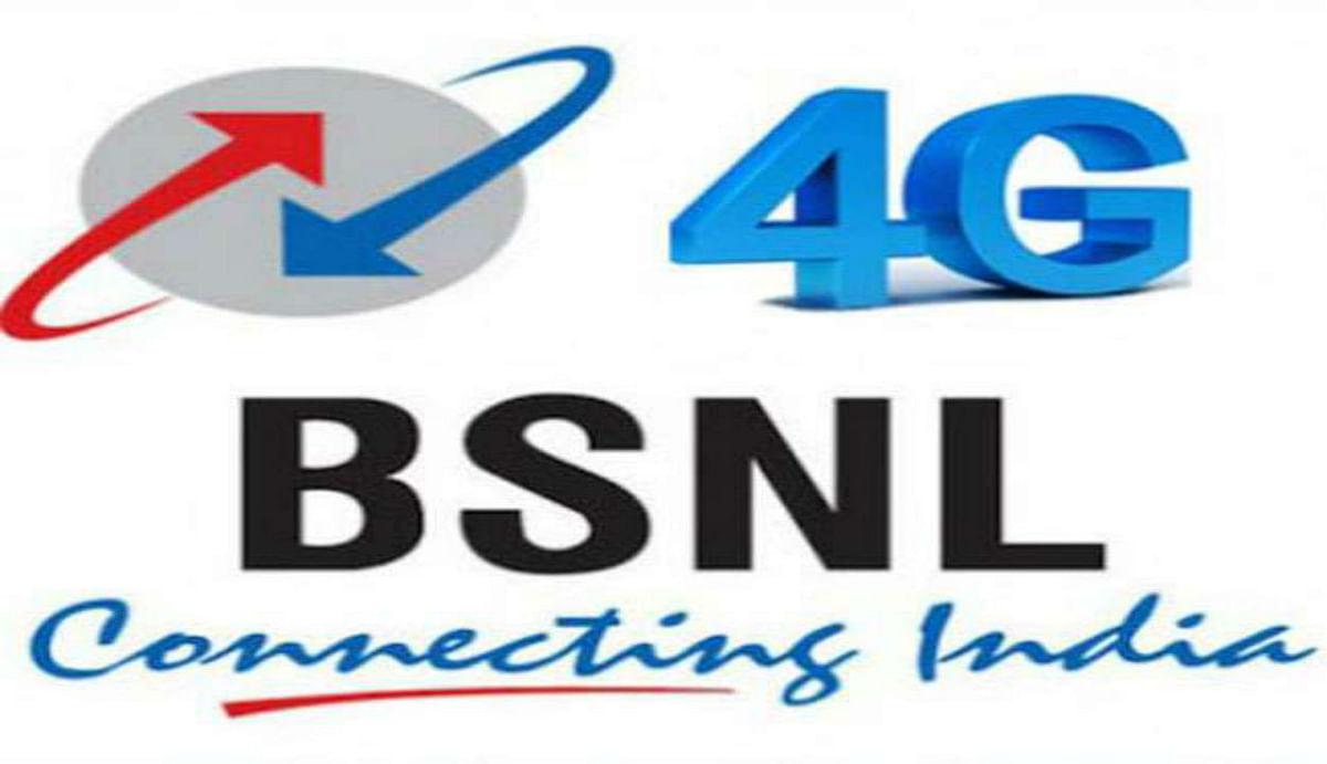 BSNL की 4G सेवा में विदेशी कंपनियां नहीं दे सकेंगी दखल, देसी टेलीकॉम कारोबारियों को होगा फायदा