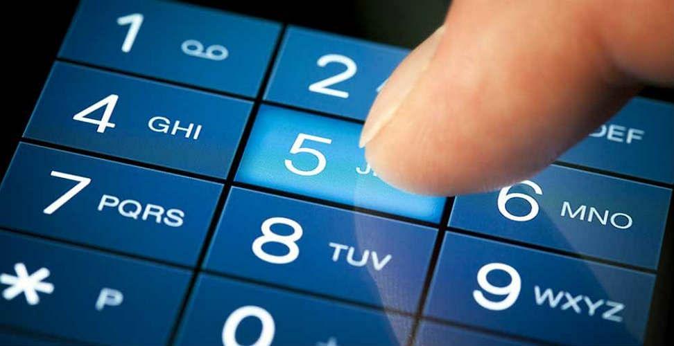 सिमडेगा के मरीज अगर होम आइसोलेशन में रहे हैं तो इन चिकित्सकों से फोन के माध्यम से ले सकते हैं परामर्श