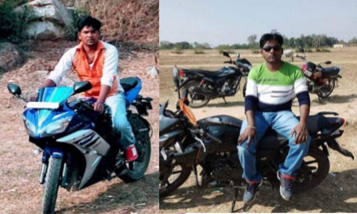 Ormanjhi Murder Case : ओरमांझी युवती हत्या मामले में पुलिस को शेख बिलाल की सरगर्मी से तलाश, फोटो हुआ जारी